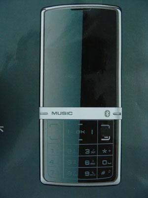 582dd67eefd Chinese version of Nokia Aeon phone - Tech Ticker