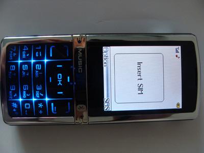 http://techtickerblog.com/wp-content/uploads/2008/07/nokia-aeon-china2.jpg