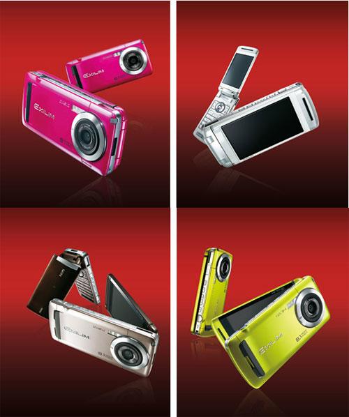 Casio 8.1 megapixel W63CA Exilim Phone