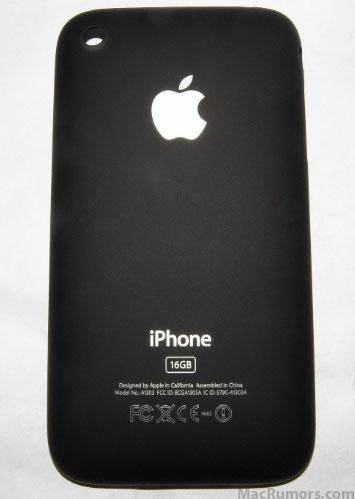 iPhone matte 2011