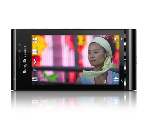 Sony Ericsson Idou is now Satio