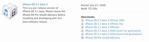 iphone-os-31-beta-3