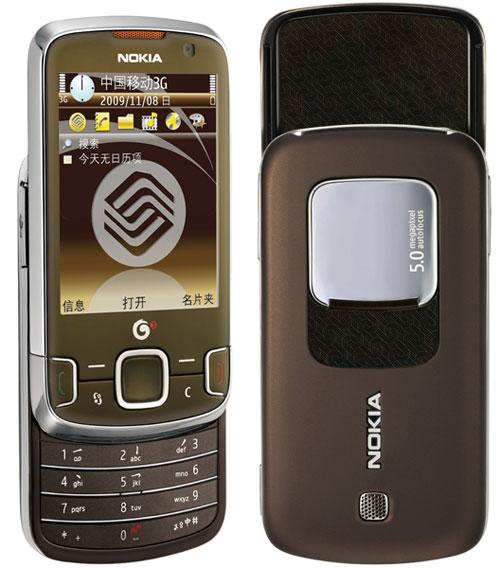 harga hp nokia. Harga HP Nokia 6788