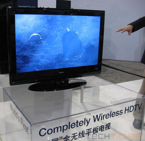 haier-wireless