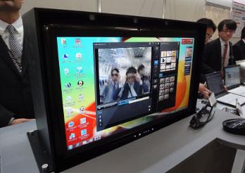 Fujitsu 3D AIO PC
