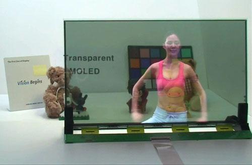 trans-amoled-19