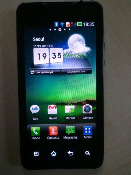 LG's Tegra 2-toting Star phone surfaces again