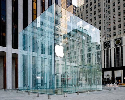 apple-store-1