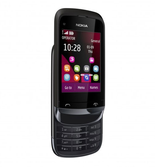 nokia new touch and keypad mobile