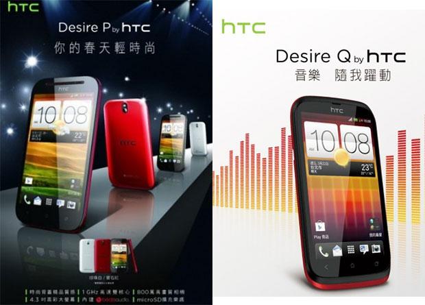 desire-p-q