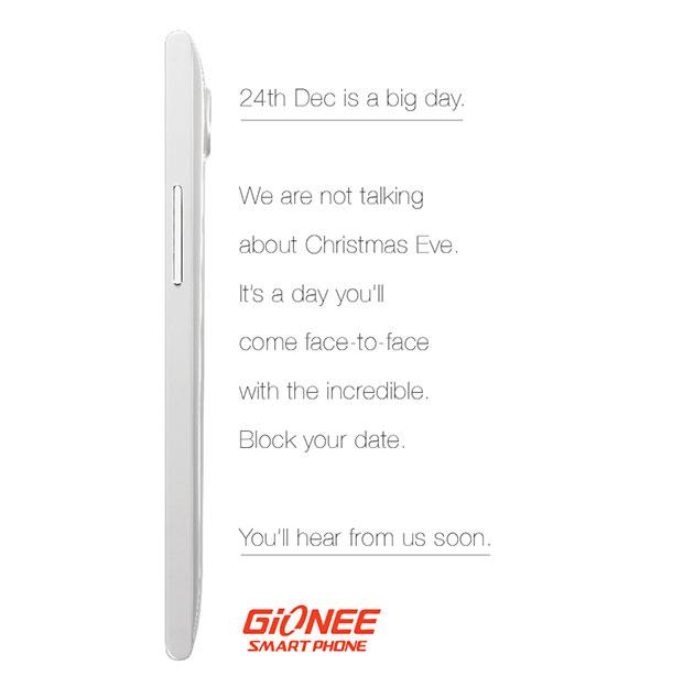 gionee-e7-invite