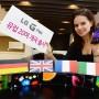 LG G Flex EU