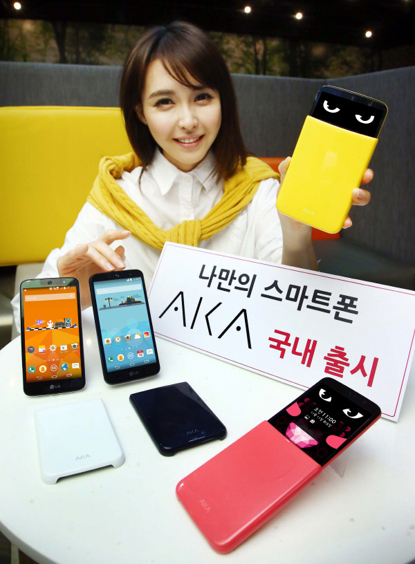 LG AKA Smartphone Has Its Own Personality