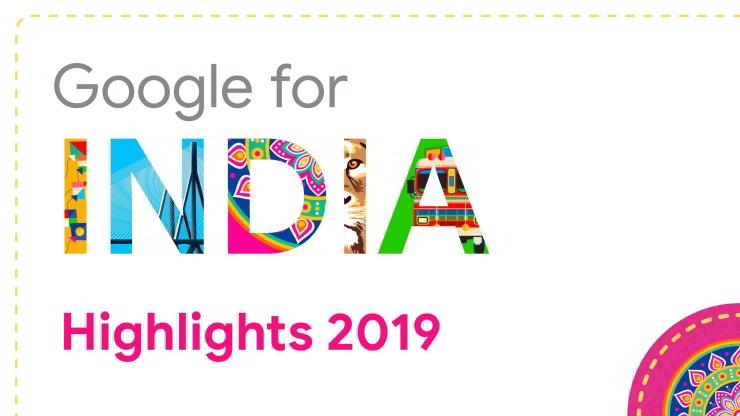 GoogleForIndia