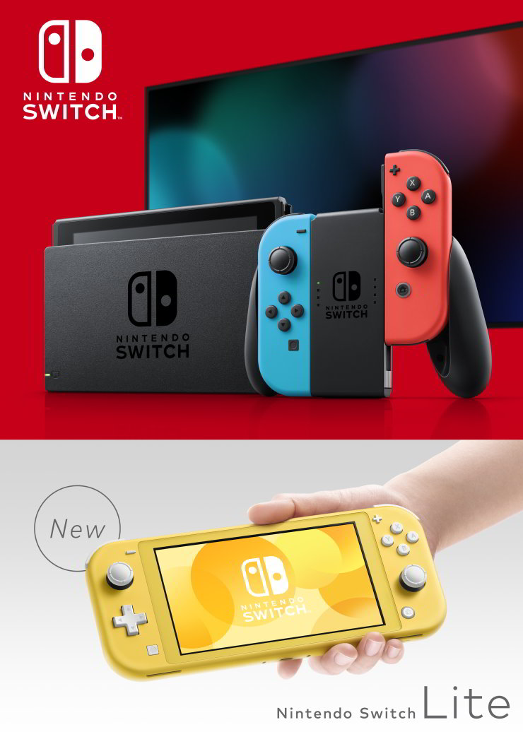 Nintendo Sells Over 15 Million Units Of Switch And Switch