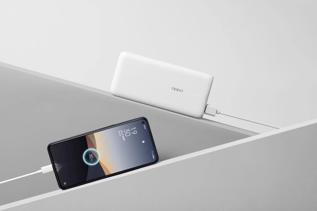 Oppo Power Bank